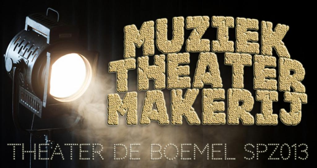 MuziekTheaterMakerij