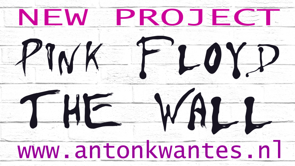 NEW PROJECT - THE WALL